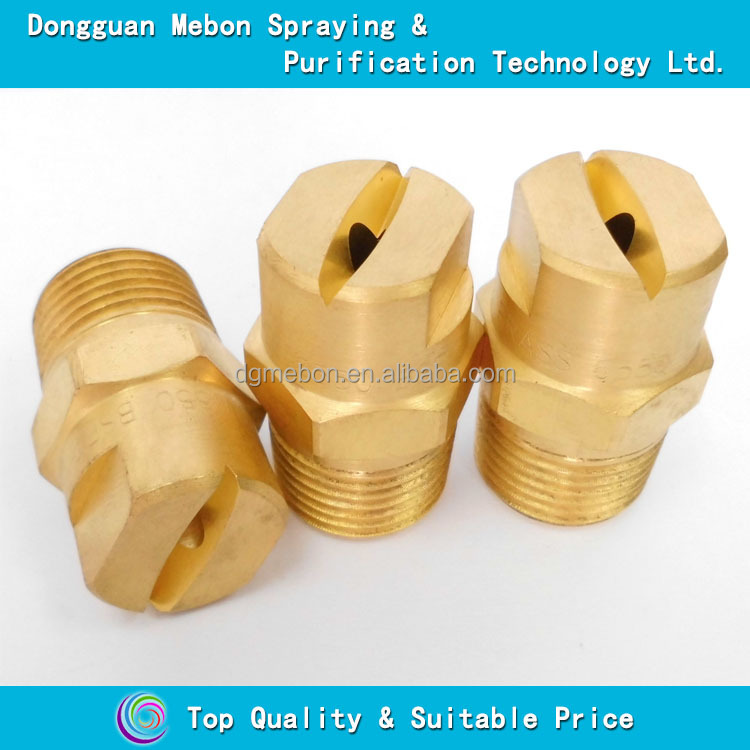 Brass fan jet spray nozzles,brass fan pattern spray nozzle