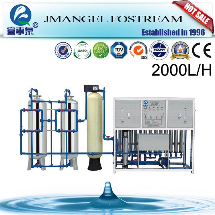Stable operation industrial water treatment machines/3000 gpd drinking water system/ro water purifier body