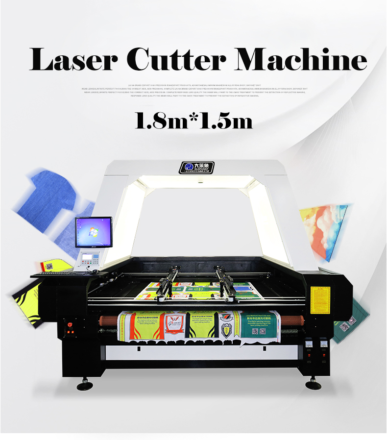 Gold supplier automatic industrial fabric SCCD cnc laser cutting machine co2 with Camera