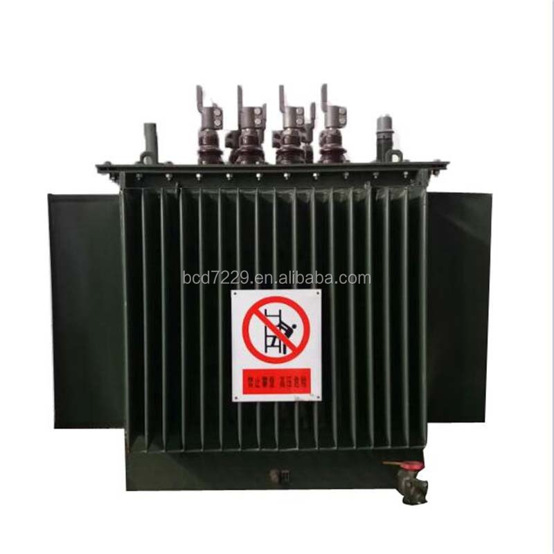 Hot sale Split phase compensation electrical oil immersed transformer with best price