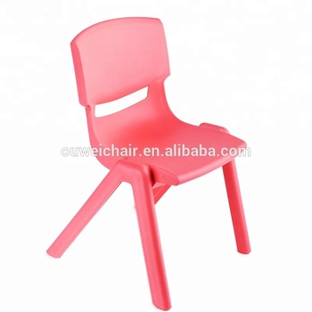 kids plastic stackabal school chair child study chair  sc 1 st  Alibaba & Kids Plastic Stackabal School Chair Child Study Chair - Buy Kids ...