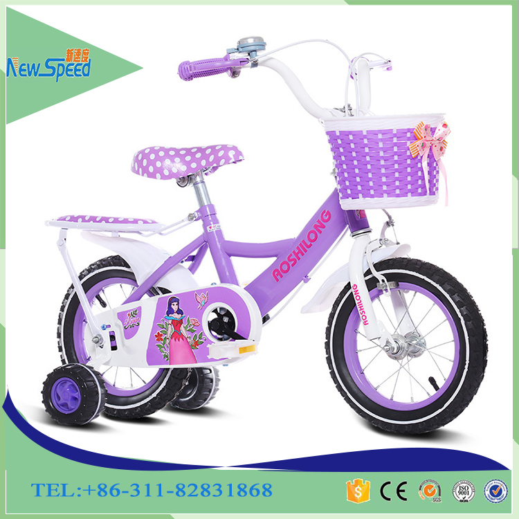 OEM ODM available 16 inch Children Bike with good price/Best quality Child Bicycle distributors /CE standard Kids