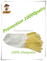 fashional high quality leather bee gloves/bee protective glove for beekeeper