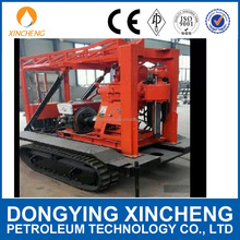 300m Borehole Drilling Machine /water well drilling rig for Sale