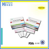 hcg pregnancy lh ovulation rapid test kit