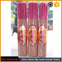 Raw color sandalwood powder incense