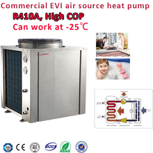 high quality Commercial cycling heat pump hot water heater with R407C