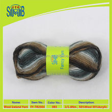 suzhou huicai yarn textile factory wholesale popular oeko tex good quality competitive price roving wool acrylic blend yarn