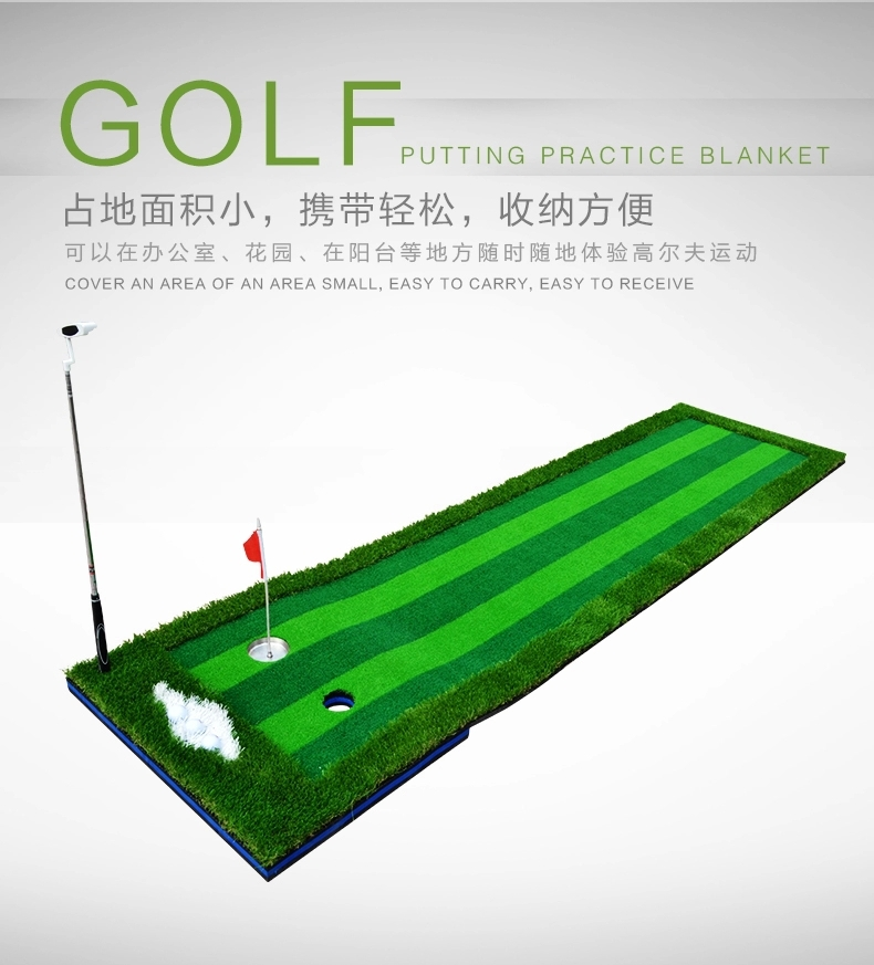 Synthetic grass Indoor mini golf set, View synthetic grass golf, PGM ...