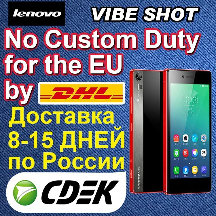 Сотовый телефон Lenovo Vibe S1