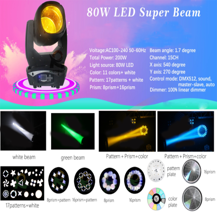 2019 hot sale super beam stage light 80w led moving head