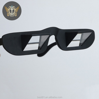 e394eb69a17d Prism lazy glasses,durable lazy reading glasses, classical reading glasses  for lazy man