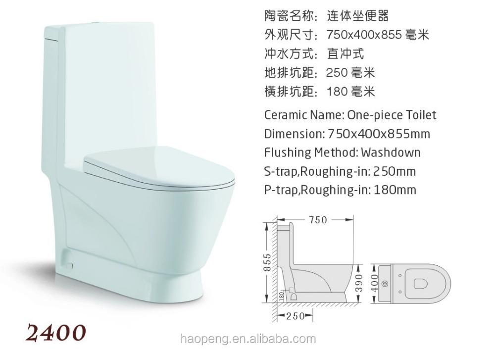 standard toilet bowl dimensions. Arabic Toilet Price One Piece wc Sanitary Ware Porcelain S P trap Wc porcelain