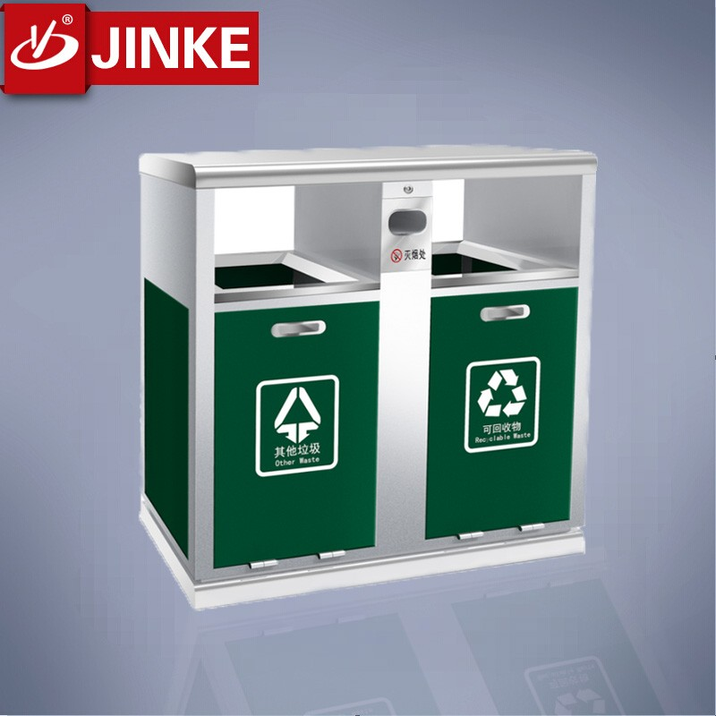 120L Large Size Metal Garbage Can,Waste Bin Container Recycling