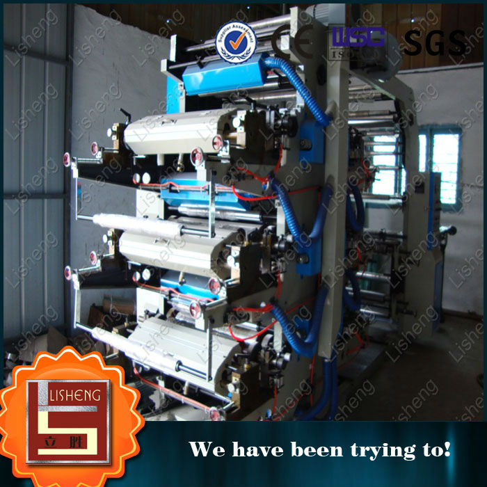 paper flexo printing machine can print paper cup, best price