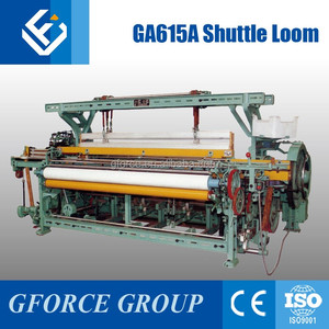 Best selling GA615 jacquard looms machine price shuttle loom machine