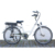 2017 new product 36v green city electric bicycle/electric bike 2017