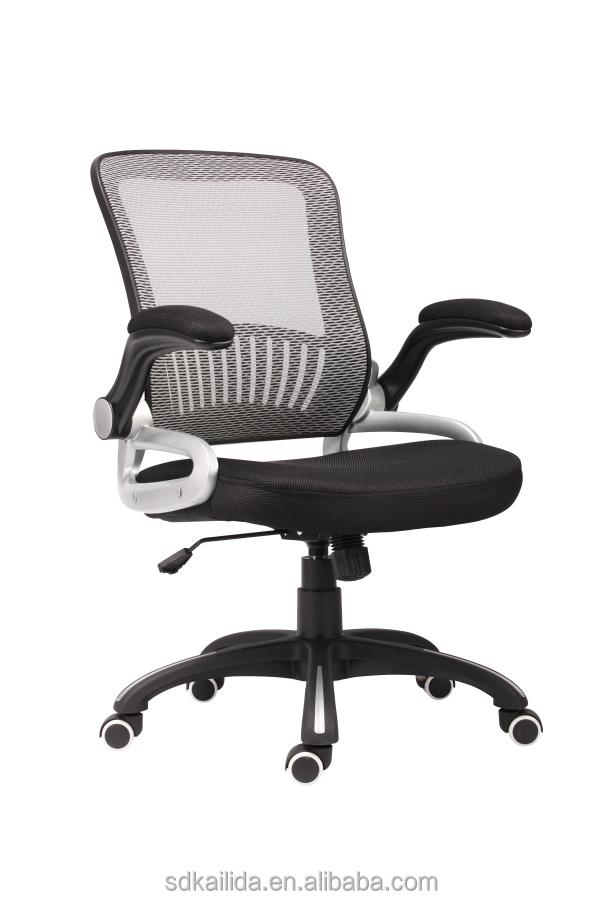 Proveedor foshan venta caliente oficina ordenador silla de for Proveedores de muebles de oficina
