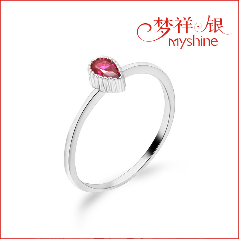 Stern Engagement Rings Catalogue Wholesale, Ring Suppliers - Alibaba