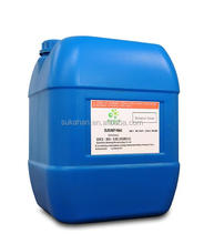 SKHZYE-MW013 wastewater treatment Improve the handling ability to nitration system