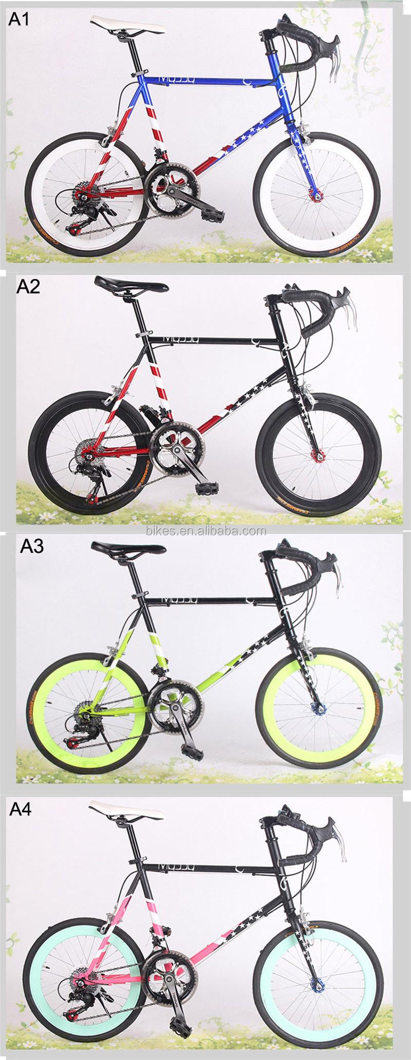 21 Velocidad 20 Pulgadas Bicicleta Marco De Acero Ciclo V-brake ...