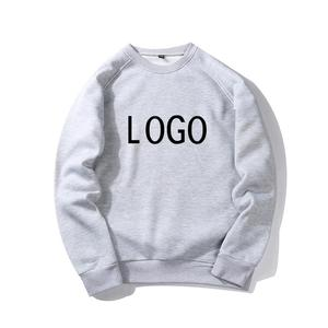 Wholesale Customize Logo Men's Blank Fleece Pullover Sweatshirt/Hoodie
