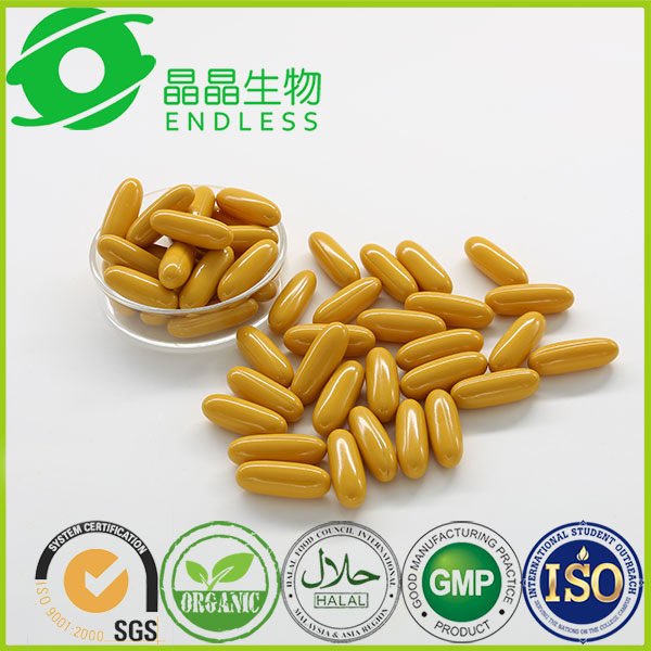 Best quality coenzyme q10 softgel for sports supplement nutrition