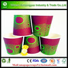 Wuhan Xinhengyue Baking Cups Paper Coffee Cups with Lids