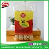 500g Organic Quick Cooking Noodles