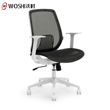Modern Comfort Colorful Mesh Back Staff Office Chair,Task Chair,Revolving Chairs