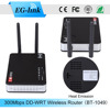 Black enclosure 12V high power openwrt 300m wireless router with SAM 2dBi antenna