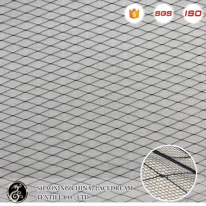 2017 Alibaba China Wholesale high quality no stretch fancy net fabric net for sock