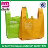 newly design perfect printing heavy duty plastic fruit&vegetable bags manufacturer