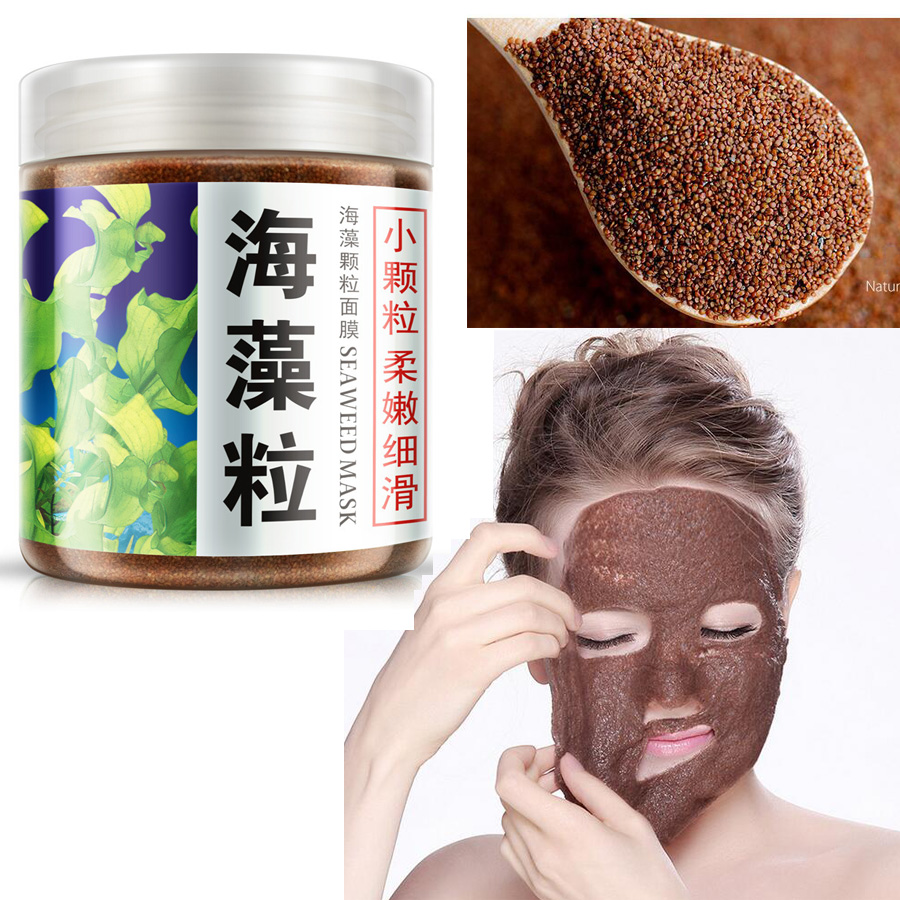BIOAQUA The seaweed particles mask moisturizing hydrating oil-control contractive pore facial care cosmetics
