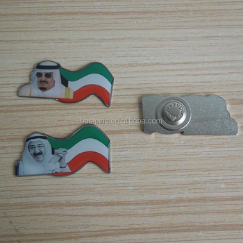 Silk Screen Printing Kuwait Flag And Sheikh Face Metal Lapel Pin With  Magnet High Grade Magnetic Badge With Epoxy - Buy Kuwait Flag Magnetic  Lapel
