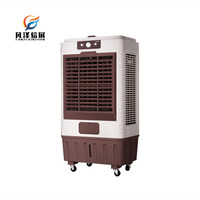 Air cooler for small room singapore market