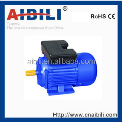 Yl Series Single Phase Asynchronous Electric Motor For Sale