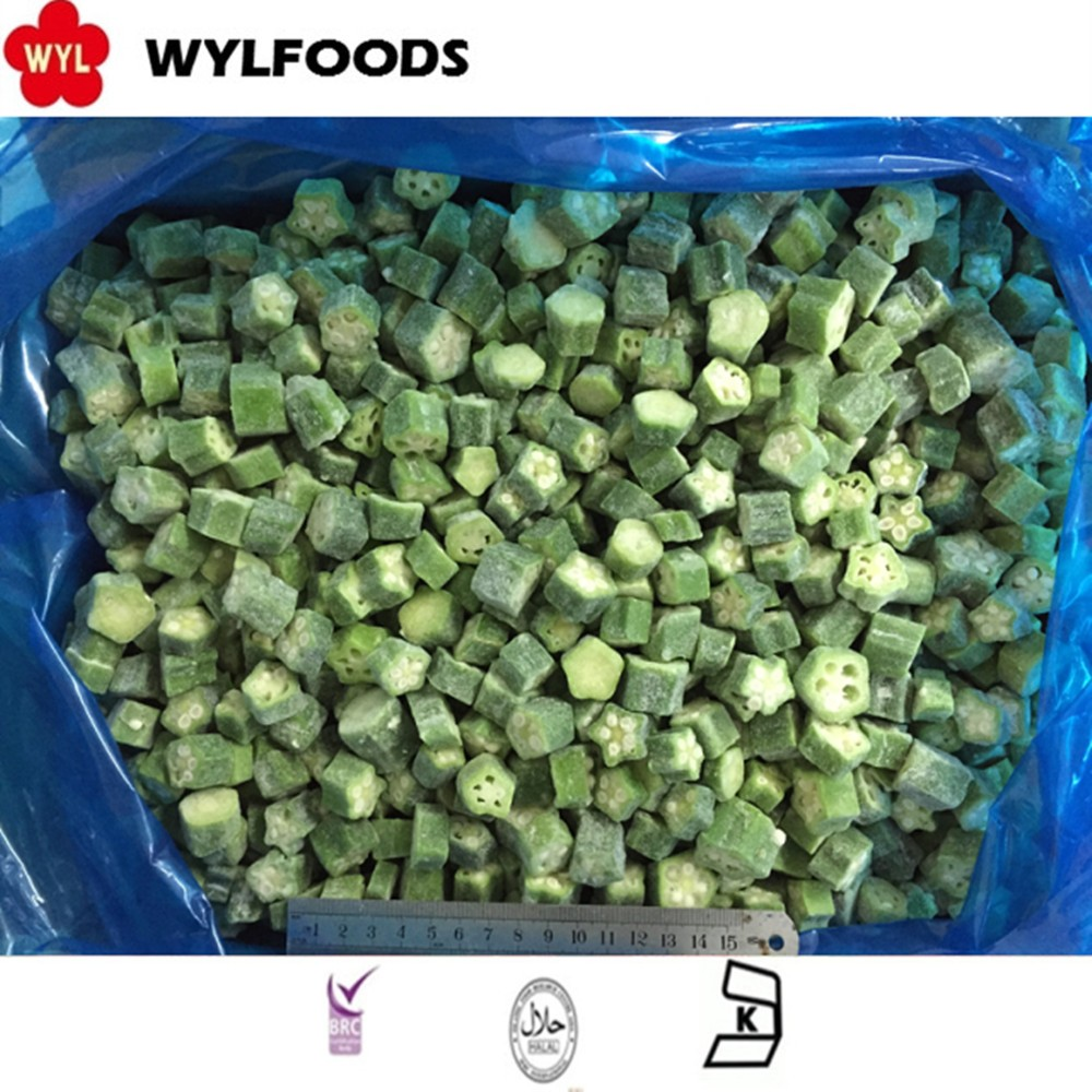 Best Price IQF Frozen organic Okra cut