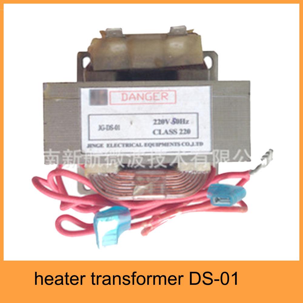 1kw filamento industrial microondas transformador precio - Transformador electrico precio ...