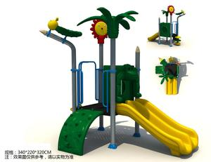 Big Interesting Playgrounds Outdoor play Series