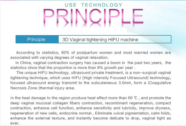 2017 hot High intensity vagina tighten equipment hifu for painless vaginal contraction