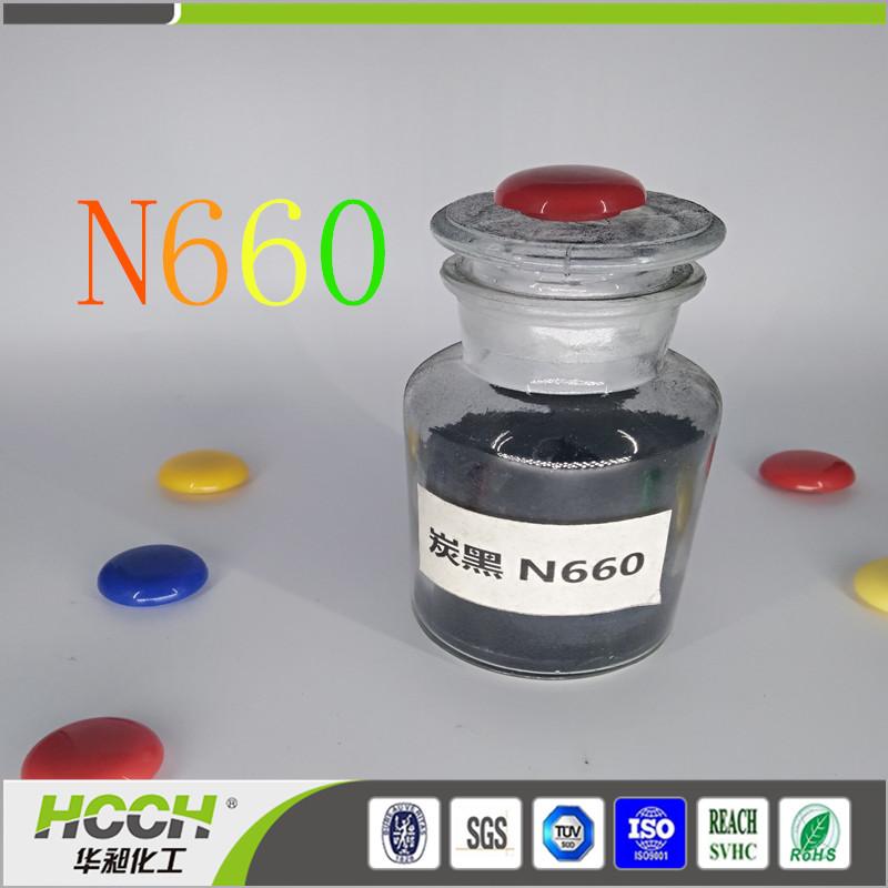 china manufacturer of rubber carbon black n220 n330 n550 n660