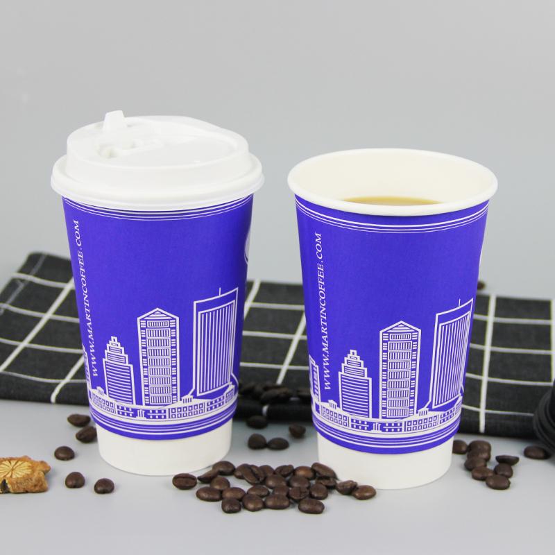 Costume Impresso Copos de Papel Descartáveis de Café de Parede Dupla com Tampa