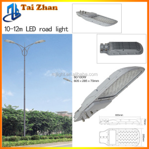 AC Power Supply 80/100 w led street light in double-headed road light