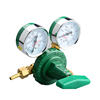 /product-detail/best-price-medical-yamatoth-oxygen-pressure-regulator-60719728651.html
