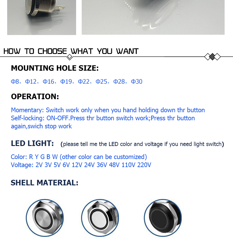 push button switch,momentary push button switch,metal push button switch,22mm push button switch,2 pin push button switch,220 volt push button switch,push switch with led,22mm led push button switch