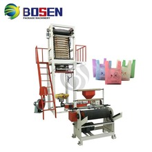 Good Price Nylon PP Extrusion High Speed Hdpe Film Blowing Machine