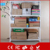 Household shelving system storage rack