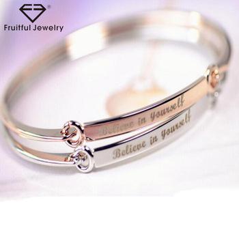 Nieuwe Engels Alfabet Sieraden Geloof In Jezelf Rose Goud En Zilver Legering Armband Armband Buy 2016 Trending Producteninfinity Armbandarmband