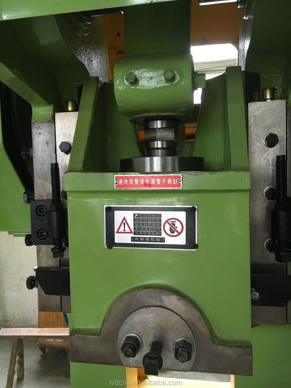 metal punch machine